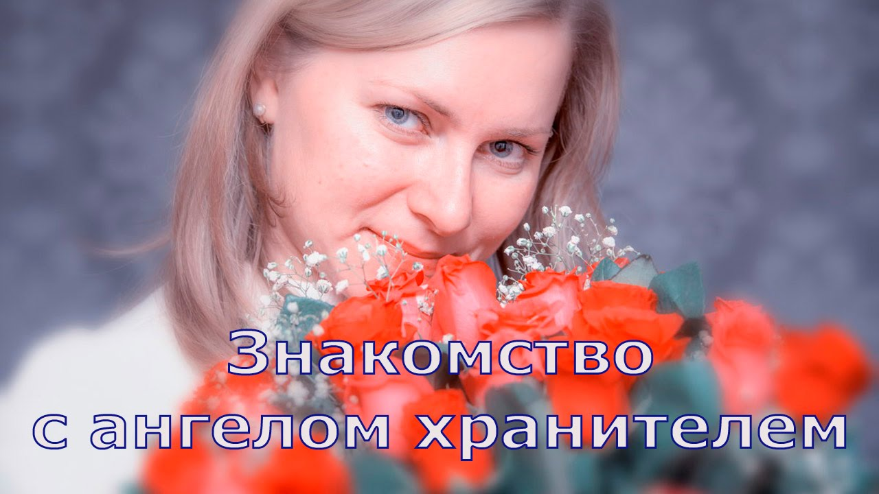 Предназначение женщины на земле